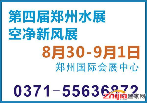 滨江优谷 1室1厅1卫 90m² 价格6万