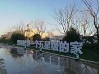 碧桂园星荟