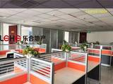 裕华区槐安路繁华商圈 万达写字楼654平 精装带家具仅租2.