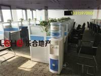 东胜广场精装420平带家具仅租2元谈固公交枢纽地铁口