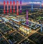 京雄世贸港创意谷 中区 价格35万