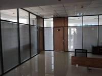 桥西区槐安路沿线西城国际写字楼354平米精装修大开间带隔间