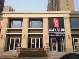 天成熙园2期东侧 多层,第1层至第2层 租金4000元/月