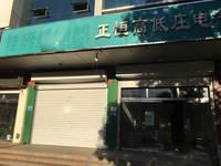 沧州市任丘市水务局 多层,第1层至第2层 租金2917元/月