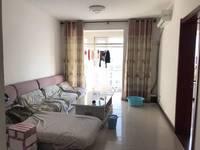 出租金河花园 精装两室 家具家电齐全 拎包入住