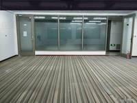 海悦天地 115平 平层大开间玻璃隔断随时看房 停车便利