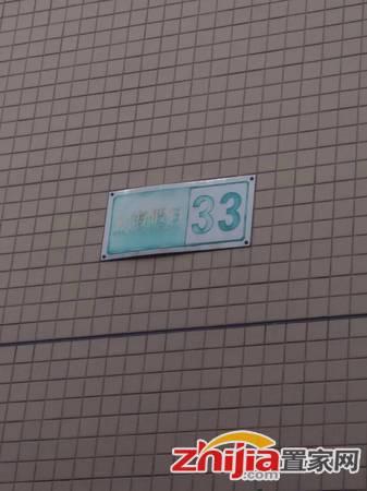 心海假日(润丰嘉园)4室2厅2卫219