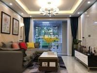 海世界商圈,豪装两室,看到的全带,冬天来了,温暖的家等你来住