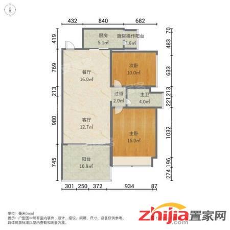 珠峰国际 首付20万随时看房  旁恒大绿洲一期99平大阳台户