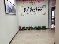 中山路地铁口 万达旁 东胜广场精装330平 电梯口随时看房