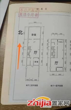 急售 红石别墅 带200万精装修 地上三层 地下两层 双车位