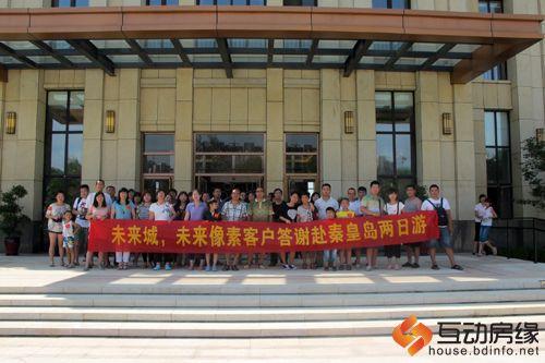 铂悦山位于秦皇西大街开发区新管委附近,是隆基泰和实业集团继香邑
