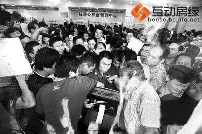 杭州,广州,青岛,北京,上海等地频现公积金贷款难,多个城市公积金出现