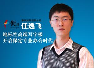 康泰国际:地标性高端写字楼 开启保定专业办公时代