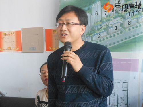 总经理杨海涛讲话