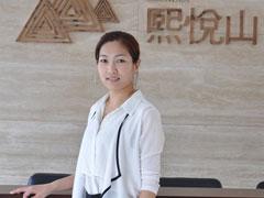赢在城市正中心 专访熙悦山销售总监安建红