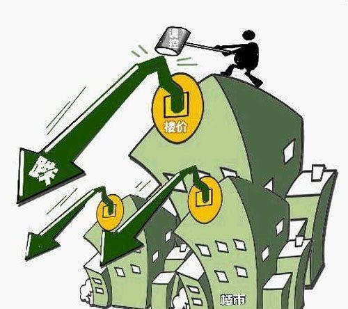 房地产长期拐点已至:住宅规模见顶 存货风险增加