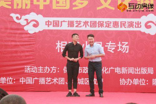 隆基泰和广场 美丽中国梦