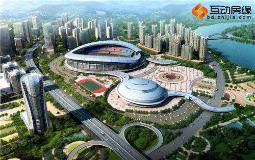 保定体育新城发展规划图-央行降息利好楼市,品质楼盘供不应求