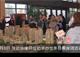 11月8日 互动房缘网成功举办立冬日看房团活动!