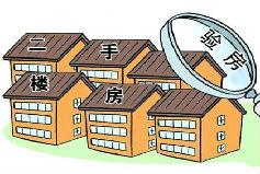 五个方面找出二手房的常见隐患