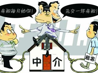 河北6家房产中介公司人去楼空 骗取上亿元购房款