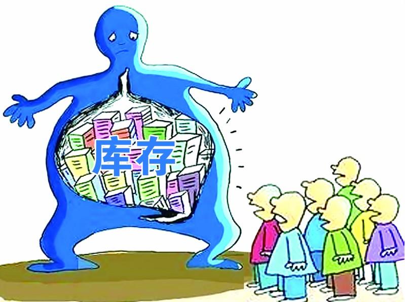 杭州第3季度楼市有所回暖 库存攀14万套高位