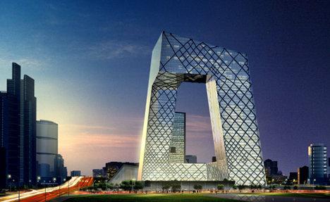 北京•中央電視臺大樓