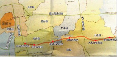 邯大高速路線圖圖片
