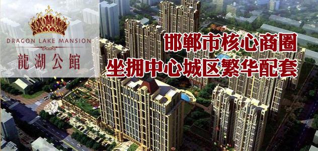 邯郸市核心商圈 坐拥中心城区繁华配套