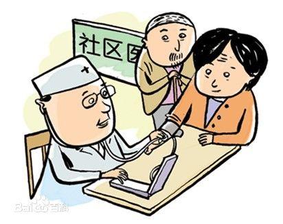 邯山区2015年城镇居民基本医疗保险开始征缴