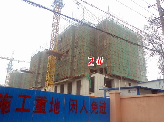 爱佳斯嘉4#楼已经封顶 2#楼盖至8层