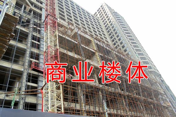 赵都财富中心年底交房 正在外立面装饰作业