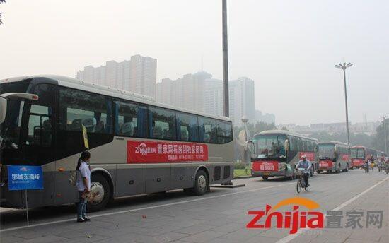 9月15日 邯郸置家网力压同类房产网站看房团 携469名网友载誉归来