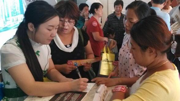 邯郸置家网9月15日秋收行动千人看房团之邯城北线荣誉归来