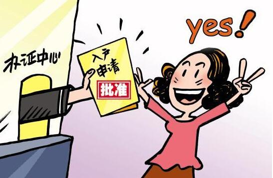 独家:邯郸出台落户新规 对楼市影响不容忽视