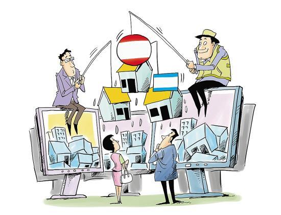 独家:邯郸房地产转折点已至 解析楼市旧矛盾