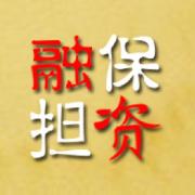 """河北:融资担保""""及时雨""""解民企资金之渴"""