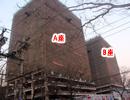 和平新世界广场写字楼稳步施工 最高盖至25层