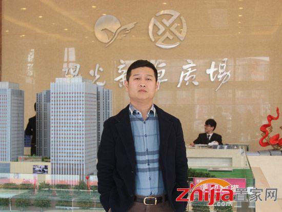 李建中:阳光新卓广场 人民路上会呼吸的写字楼