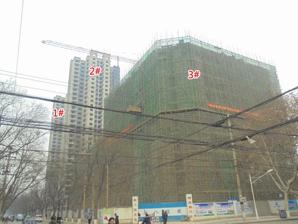 华宸·华庭项目施工稳步进行 商业楼已出地面10层