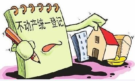 贾康:房地产税或按套征收 按面积官员受不了