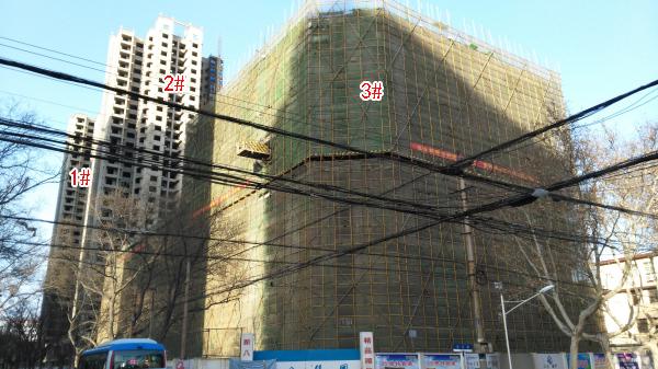 华宸华庭开年进度一览 住宅楼开始做外立面工程