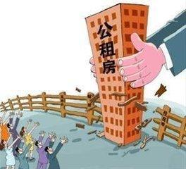 卖不掉的商品房 政府可收购来做安置房和公租房