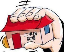 3月百城房价降幅放缓 二手房交易活跃