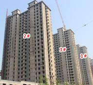 锦玉华庭施工稳步推进现进行内部结构作业