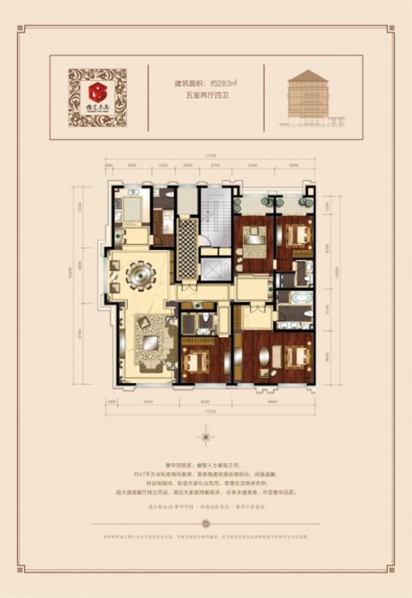 ee2、全套房设计、两梯两户、专属门厅、动静分离、合理分区.   ee