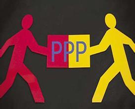 PPP新政加速出台 新一轮掘金热潮即将开启