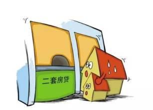 广州二套房公积金贷款松绑 最低首付三成