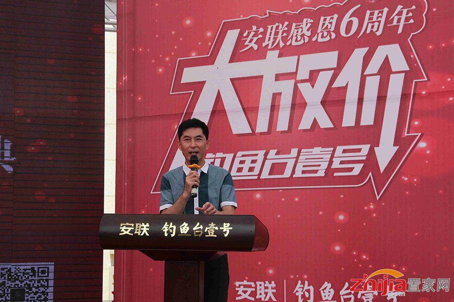 """安联感恩6周年暨安联杯""""文江帮忙"""" 年度颁奖盛典"""